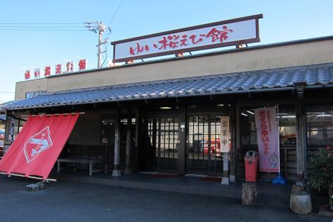 20111210_39